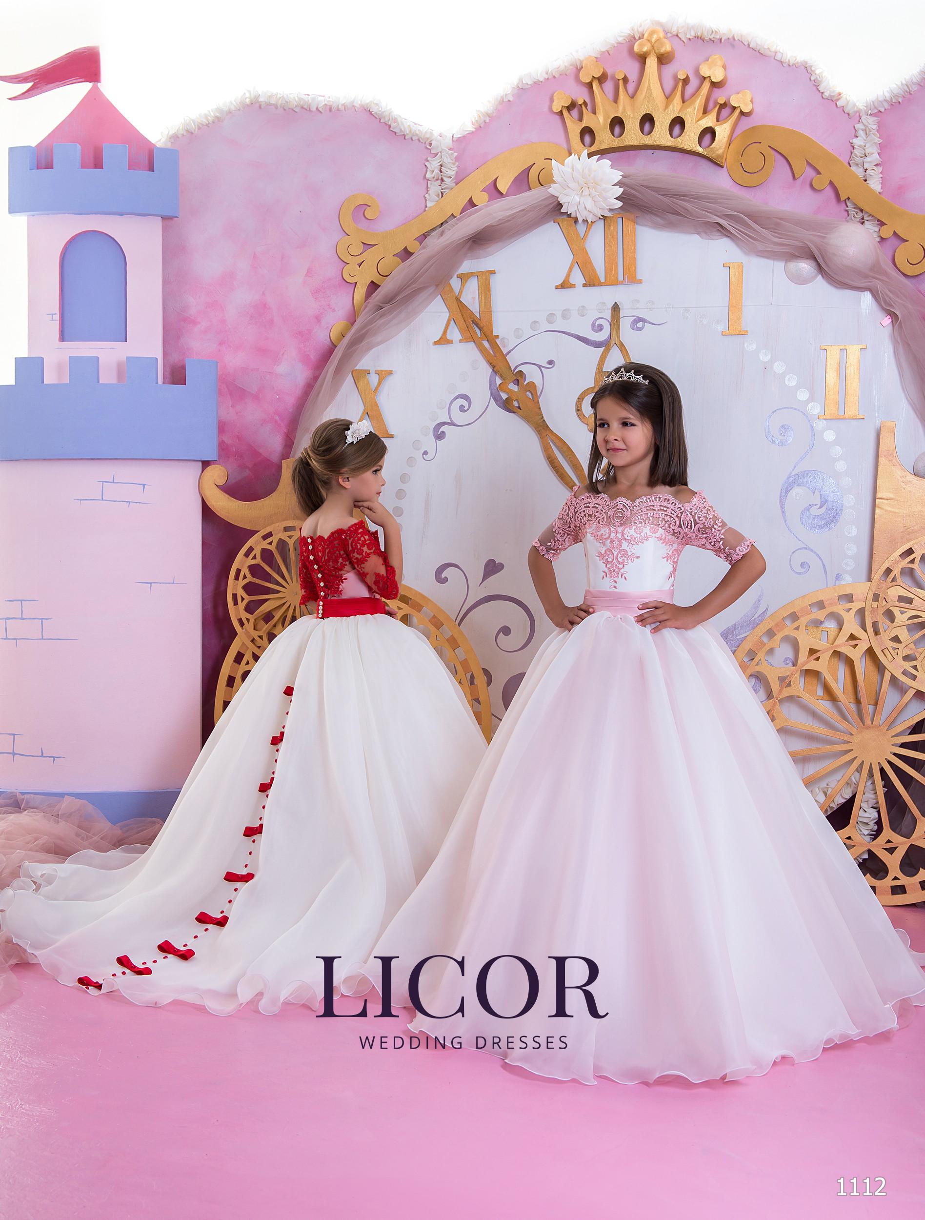 https://licor.com.ua/images/stories/virtuemart/product/1112(1).jpg