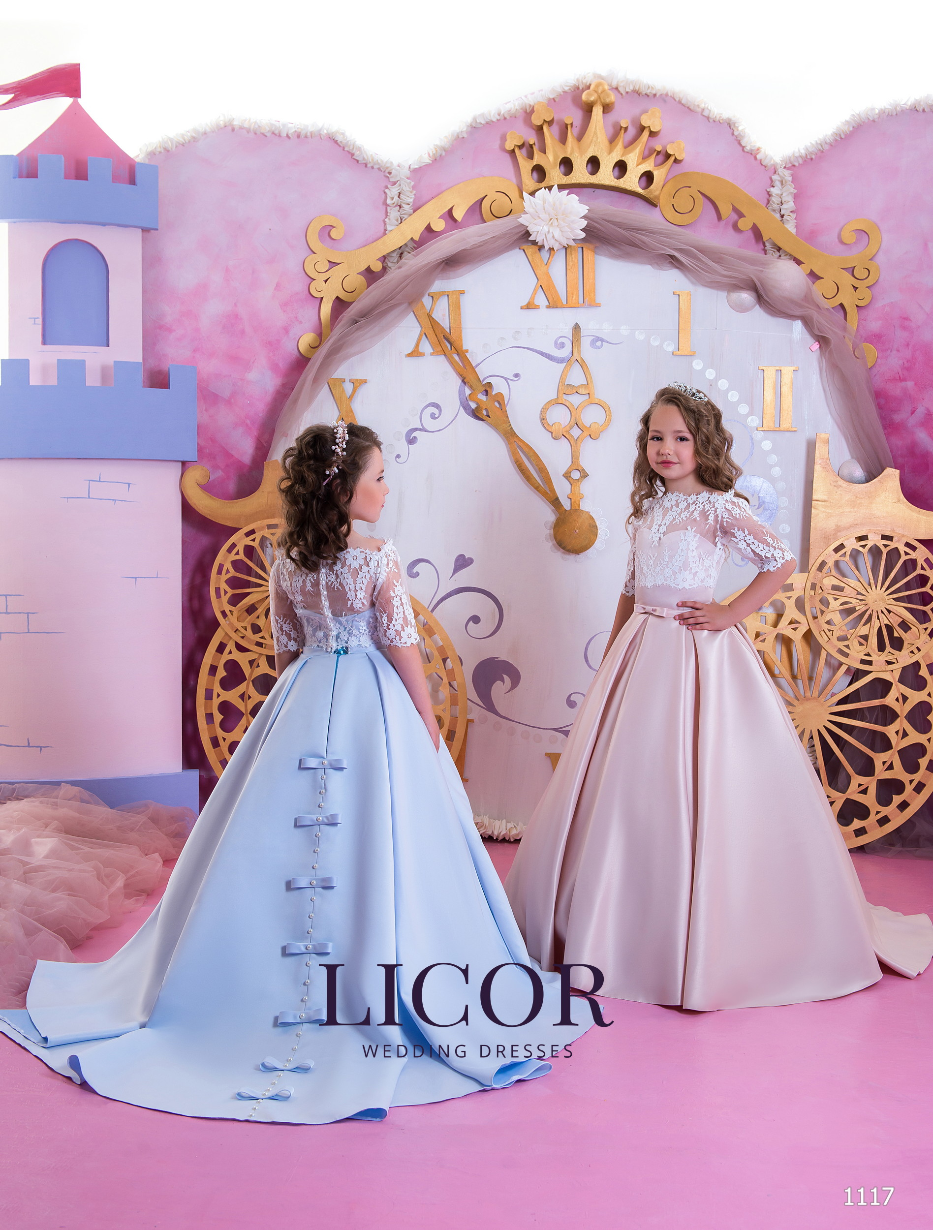 https://licor.com.ua/images/stories/virtuemart/product/1117(1).jpg