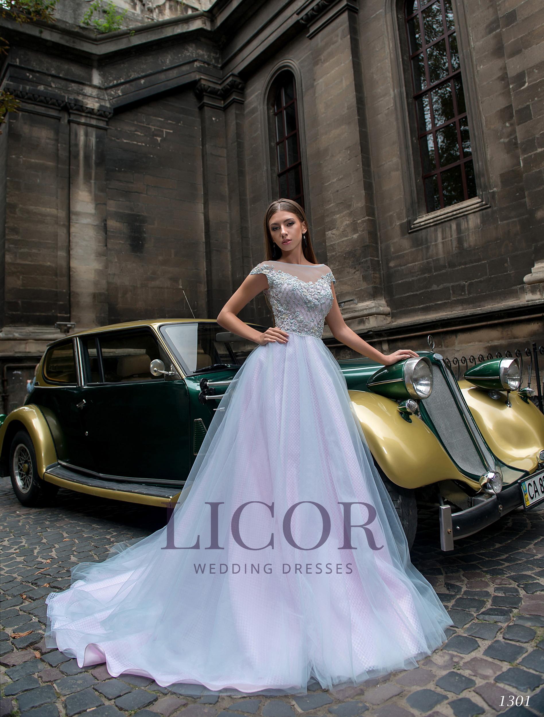 https://licor.com.ua/images/stories/virtuemart/product/1301(1).jpg