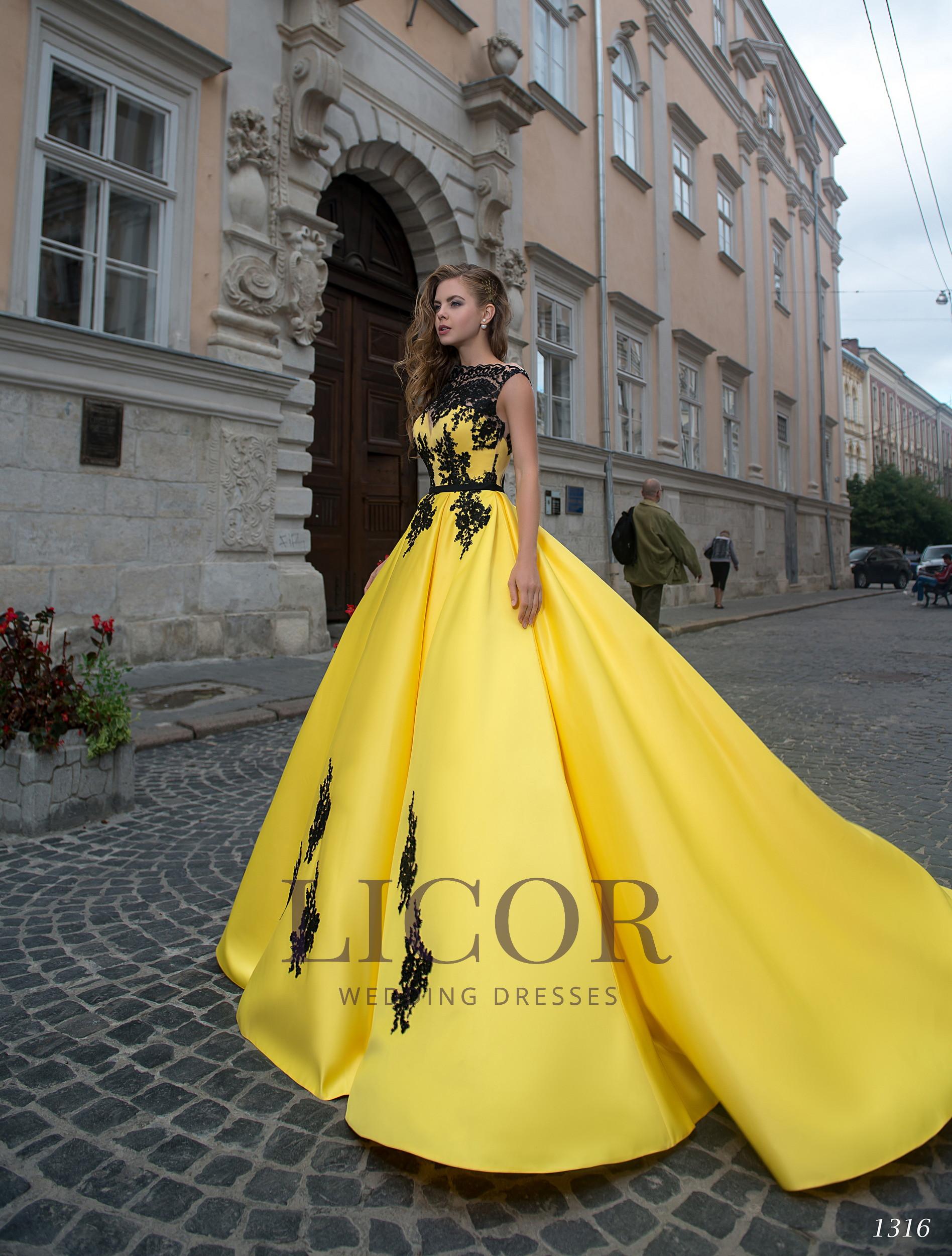 https://licor.com.ua/images/stories/virtuemart/product/1316(1).jpg