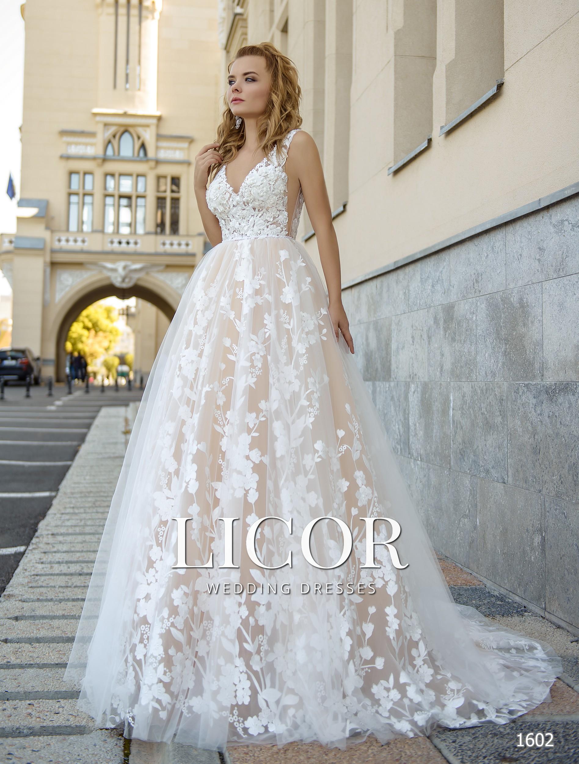 http://licor.com.ua/images/stories/virtuemart/product/1602(1).jpg