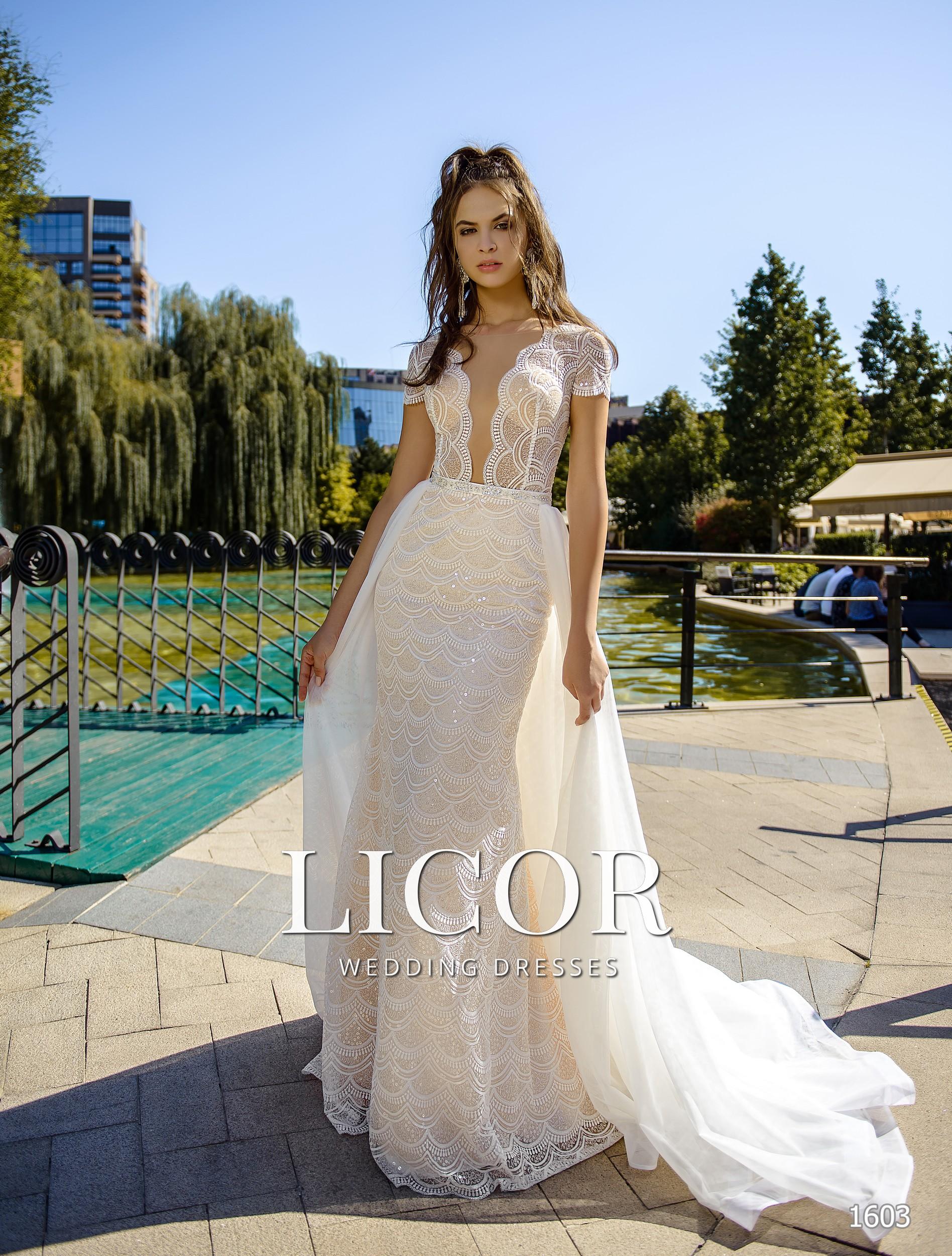 https://licor.com.ua/images/stories/virtuemart/product/1603(1).jpg