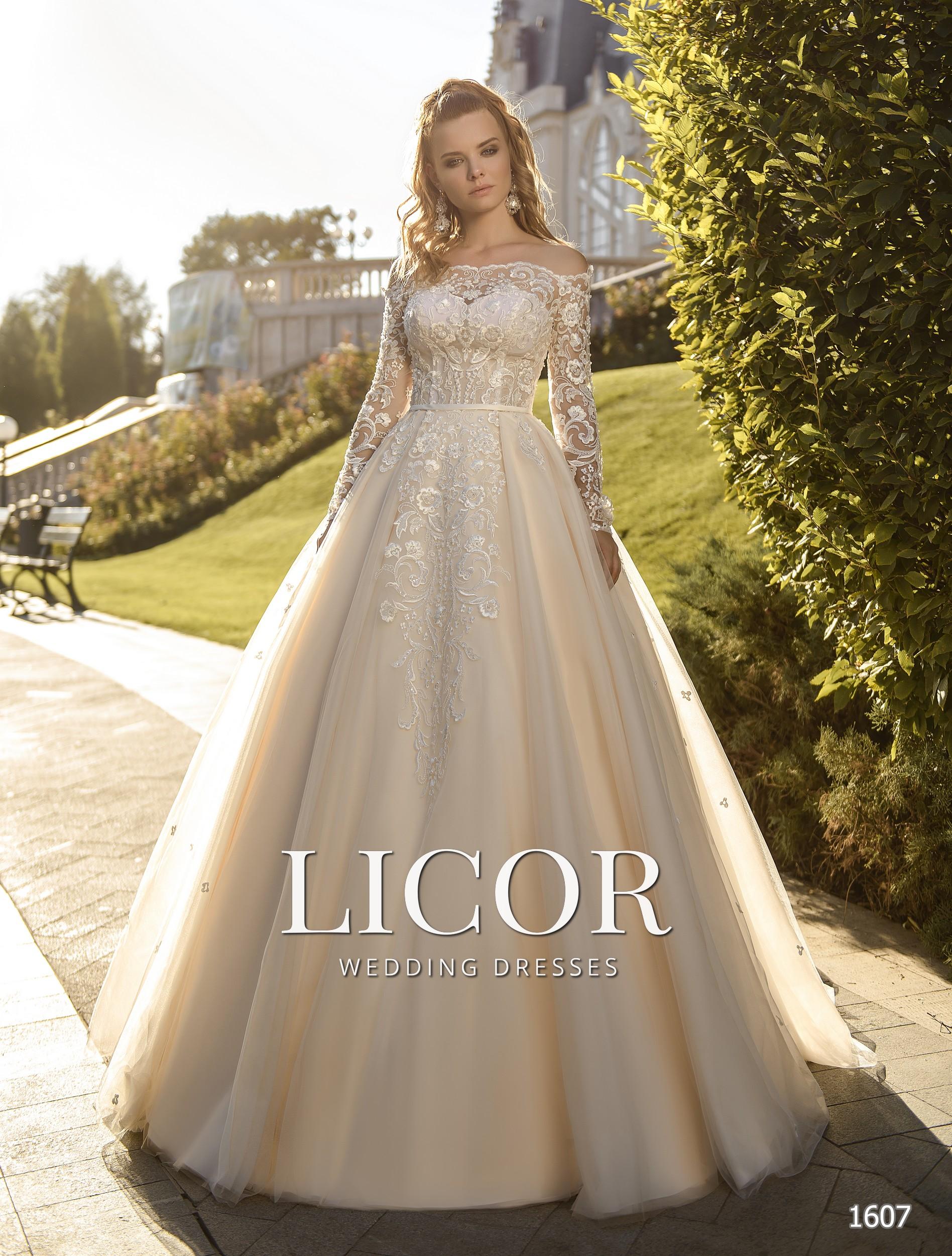https://licor.com.ua/images/stories/virtuemart/product/1607(1).jpg