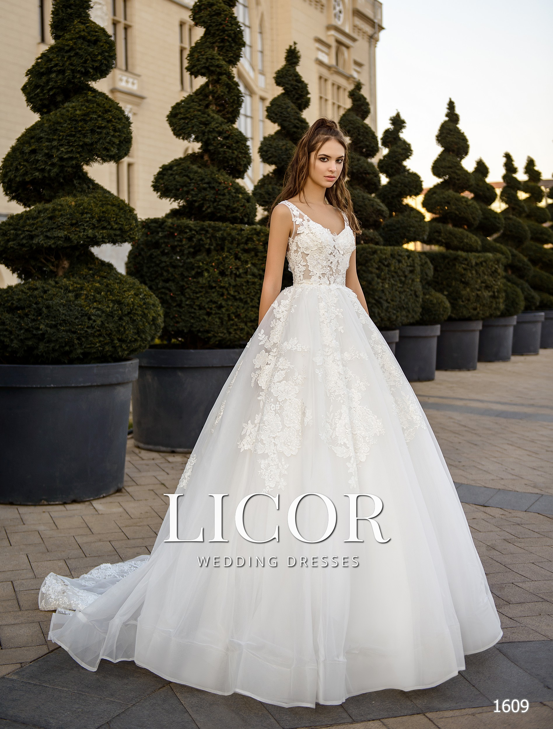 https://licor.com.ua/images/stories/virtuemart/product/1609(1).jpg