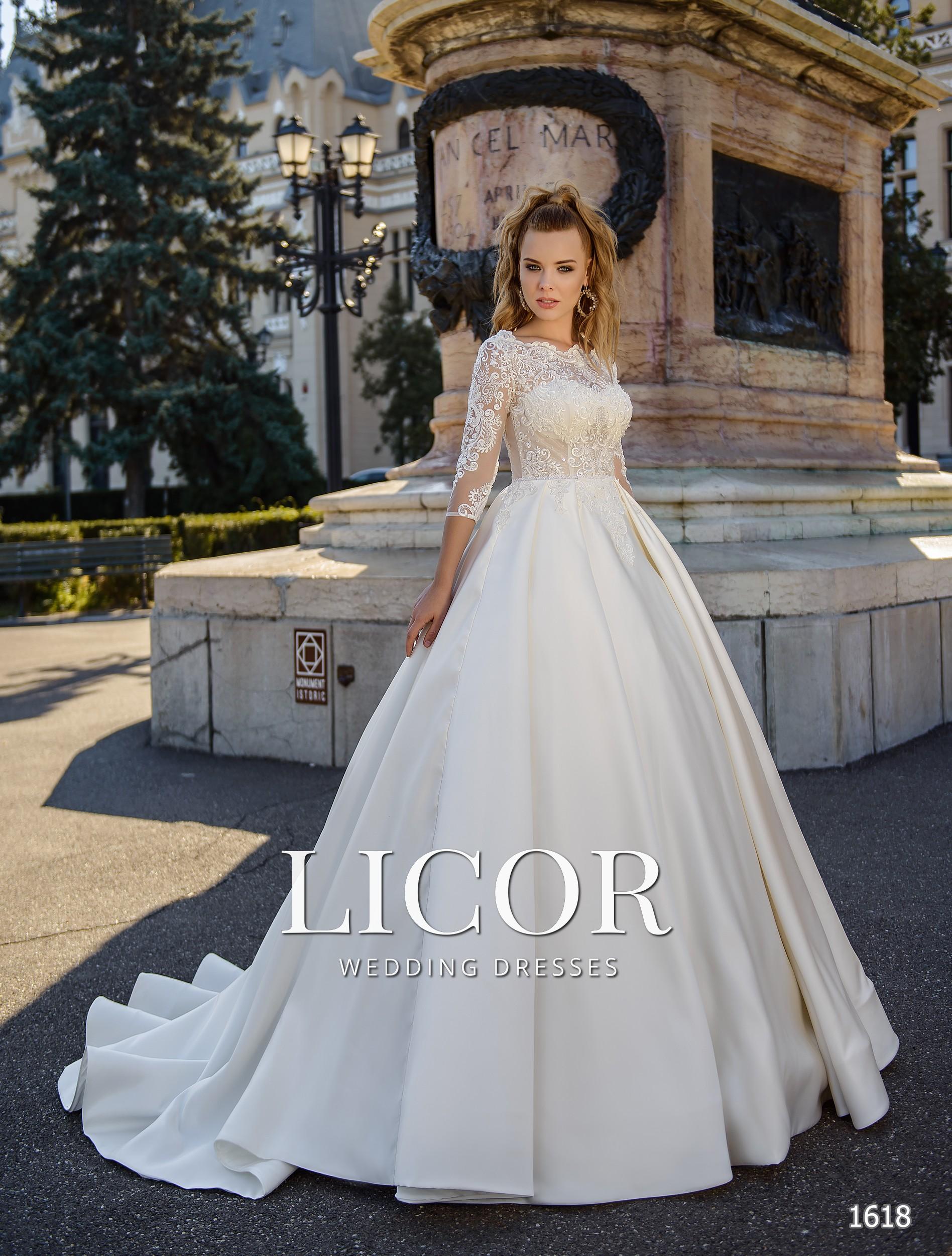 https://licor.com.ua/images/stories/virtuemart/product/1618(1).jpg
