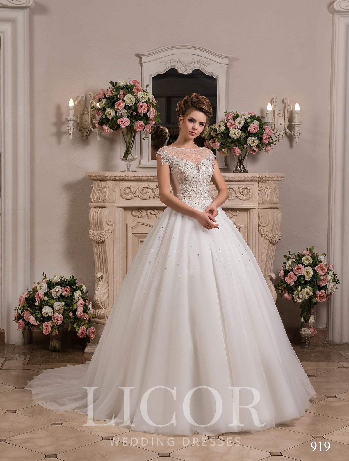 https://licor.com.ua/images/stories/virtuemart/product/919(1).jpg
